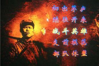 抗日地雷战(AntiJapan)