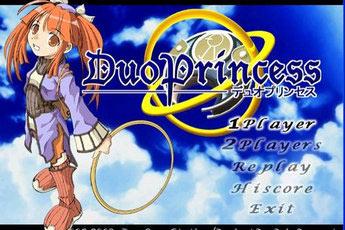 公主玛雅历险记(DuoPrincess)