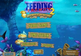 大鱼吃小鱼2