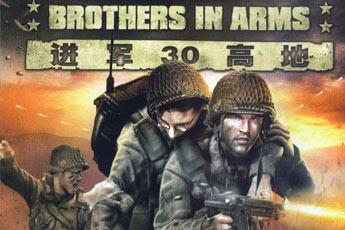 战火兄弟连:进军30高地 中文版