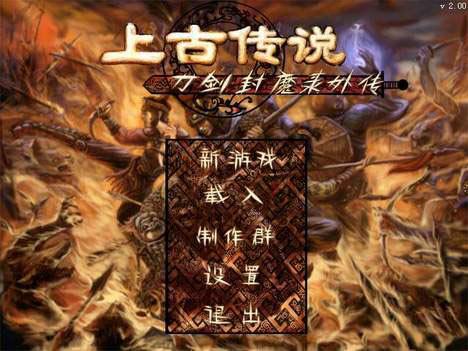 刀剑神域游戏手机版下载