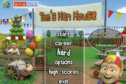 汤姆的养鸡场