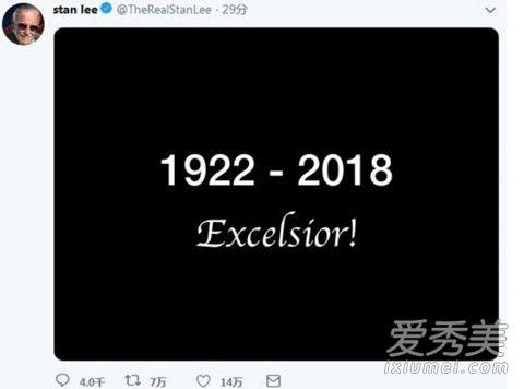 斯坦李去世 漫威之父享年95岁 斯坦李去世怎么回事什么原因?