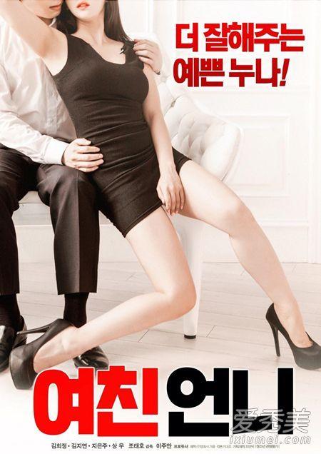 2019韩国r级最新电影,狠狠热在线视频免费视频,婷婷色狠狠热在线视频免费
