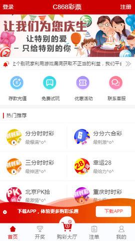 最新3d开奖结果_福彩3d开奖查询_978彩票app下载