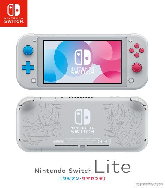 任天堂Switch Lite公布!9月20日发售 定价1313元