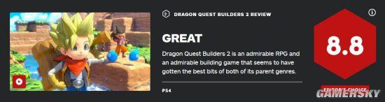 《DQ建造者2》IGN 8.8分 兼具RPG与建造游戏优点