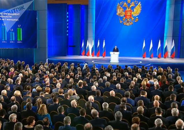 普京发表年度国情咨文说了什么?普京呼吁五大核大国应保障全球安全