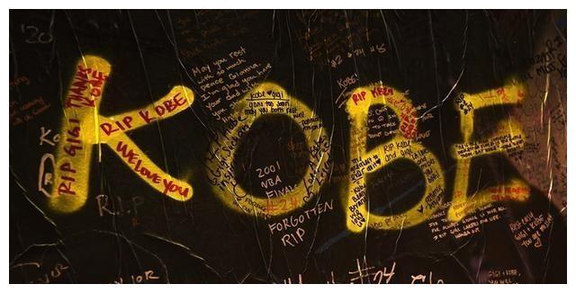 """科比追悼会主题为""""生命的庆典"""" 科比追悼会全美将进行直播"""