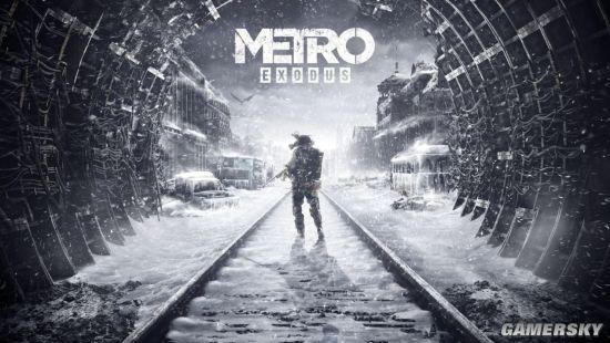 《地铁》迎来新的终结 别错过这款震撼心灵的游戏