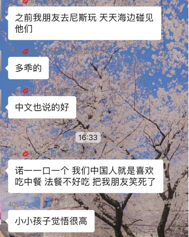 刘烨妻子从法国回京被叫外国人 诺一大喊我是中国人