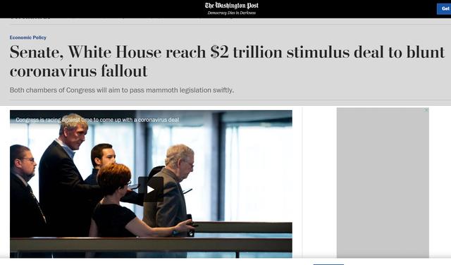 美国万亿刺激方案是什么?美国万亿刺激方案完整详细内容