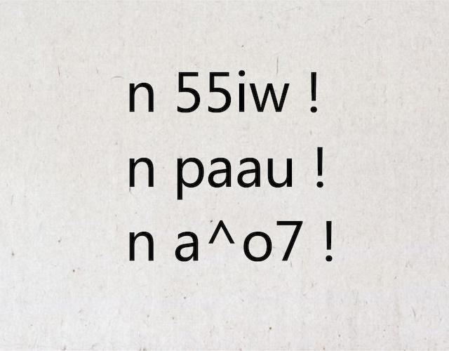 高级暗语表白 数字1-9暗语表白 暗语表白越难懂越好