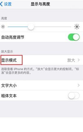 苹果手机怎么分屏 苹果手机怎么开双屏模式 苹果11怎么分屏两用