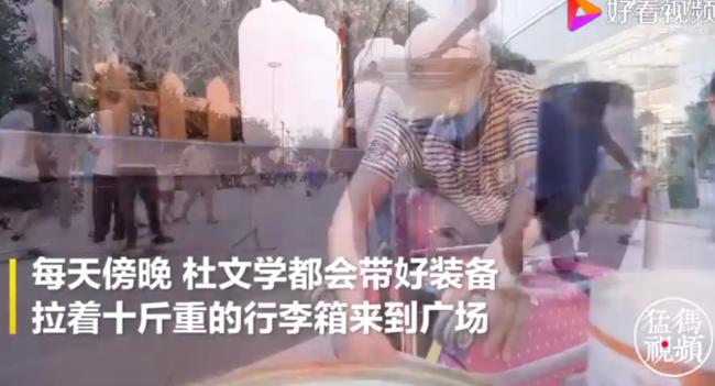 郑州70岁架子鼓大爷喊话刘宪华怎么回事?你大爷还是你大爷啊