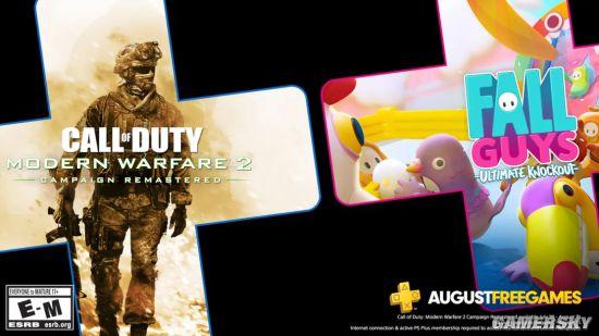 PS欧美服8月会免:《COD现代战争2》重制版在列