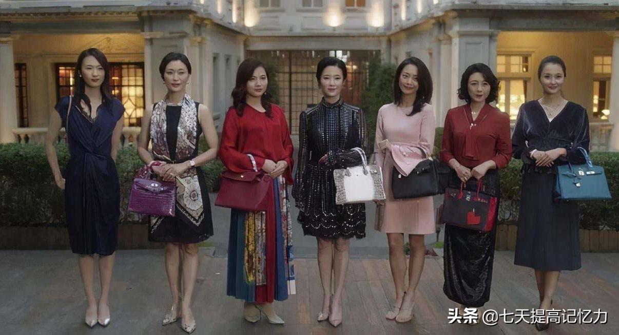 """上海名媛火了,只是一群精致的""""捞女"""",丽思卡尔顿回应"""
