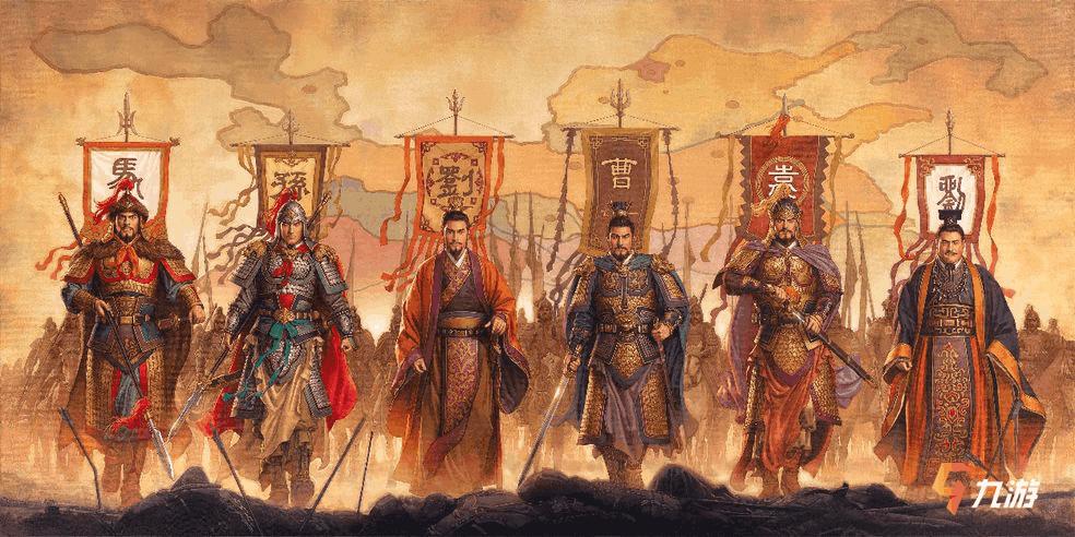 三国志战略版袁术黑科技队伍 阵容和战法搭配详解