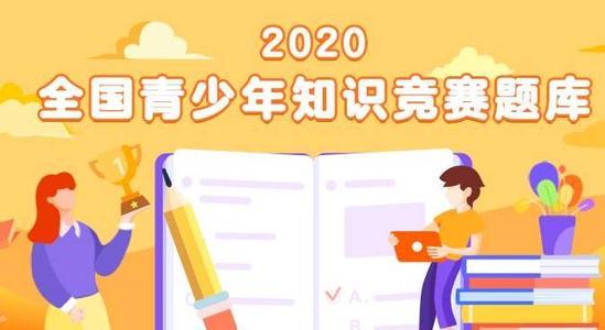 2020青骄第二课堂高一禁毒期末考试答案 青骄第二课堂高一七年级期末考试答案汇总