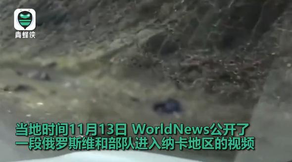 停火后的纳卡地区军人尸横遍野画面曝光 简直惨不忍睹震惊世界