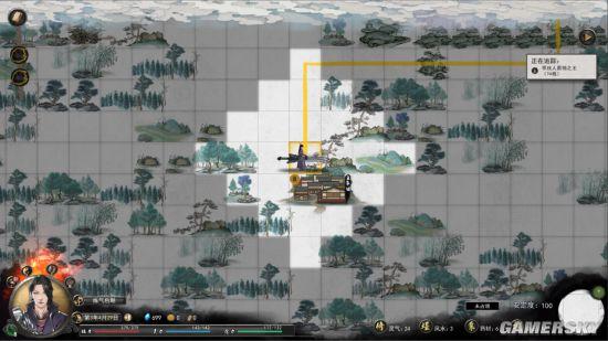 《鬼谷八荒》12月10日开启A测 开放世界修仙游戏