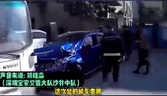 无证父亲帮儿子挪新车后连撞10车画面曝光 网友感慨硬实力坑娃