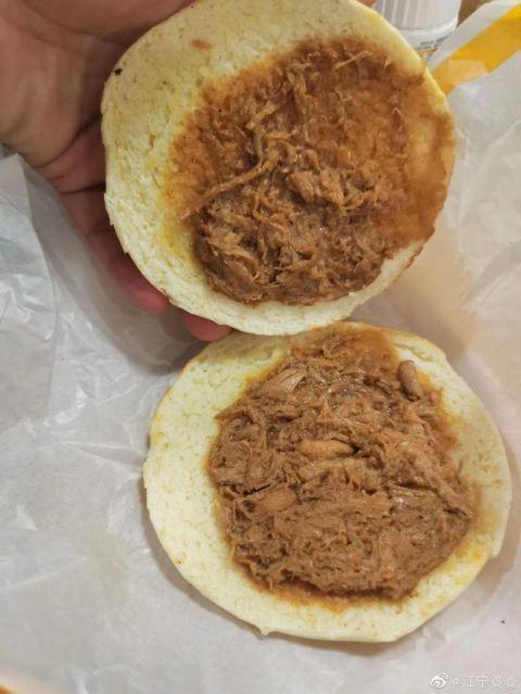 麦当劳肉夹馍被吐槽肉量极少什么情况?网友吐槽不说还以为是个烧饼呢