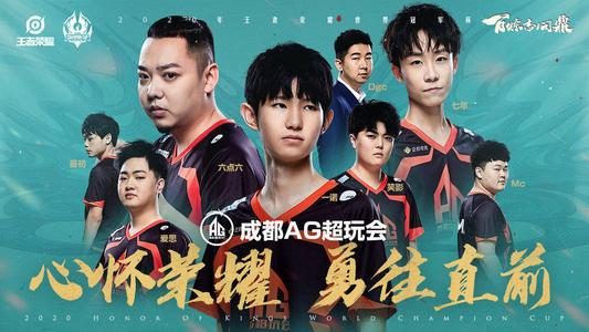 王者荣耀2021KPL春季转会期于1月19日开启 月光卸任AG主教练一职