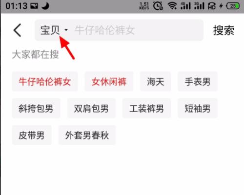 2021闲鱼怎么搜索用户 闲鱼怎么通过id找人