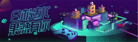 杉果周年庆最终日超值抢购来袭! 不到50元可入手的30+款游戏推荐