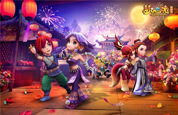 梦幻西游2021元宵答题答案一览 梦幻西游元宵节答题器最新版