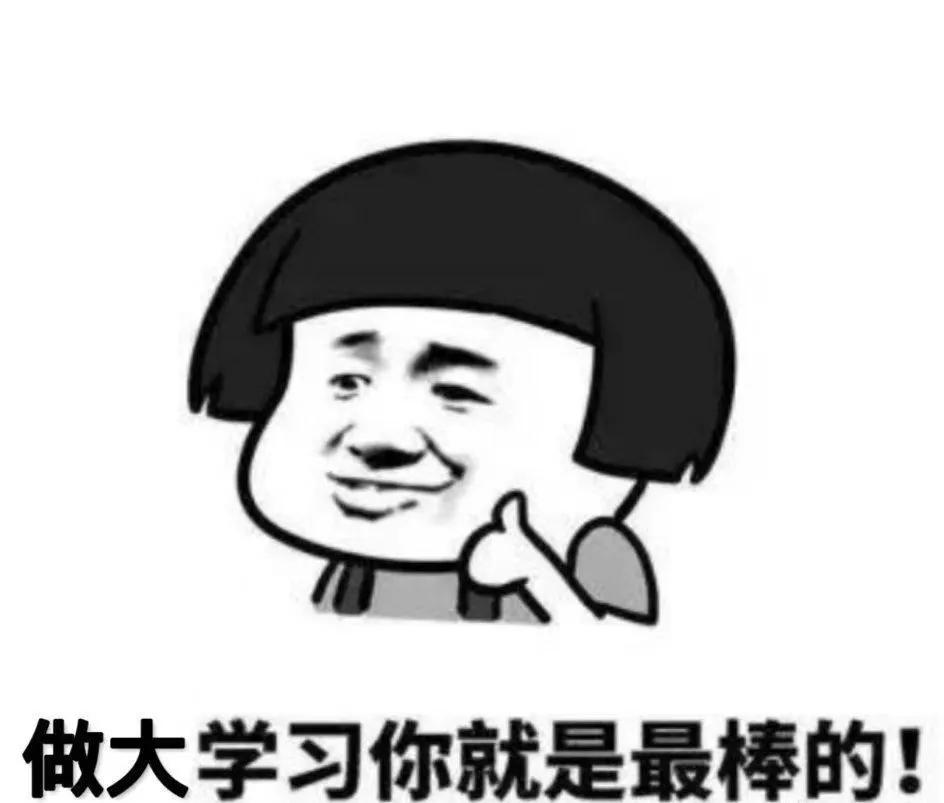 """青年大学习线上课程2021  聚焦""""庆祝中国共产党成立100周年"""""""