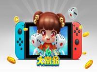 《大富翁10》将登陆Switch平台新增日语配音 全球销量超70万套