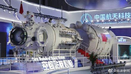 中国空间站核心舱发射现场直播链接 空间站天和核心舱将于今日发射