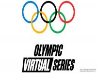 奥运会将授权举办虚拟体育比赛 《GT赛车》等成项目5月13日开始