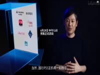 PS中国发布会信息汇总:国行PS5售价、发售日公布!