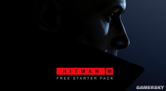 Epic《杀手1》标准版可限时免费升级为年度版 活动至4月5日