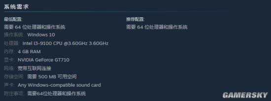 国产文字推理《流言侦探》上架Steam商店 首周8.9折仅32元