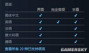 Steam喜+1:特别好评锈湖旅馆免费领 支持中文