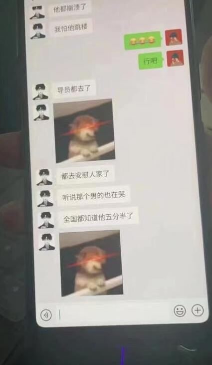 黑龙江大学12分钟视频 黑龙江科技大学12分钟在线观看