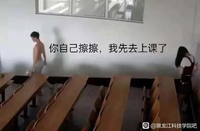 黑龙江科技大学12min视频 黑龙江教室视频完整版 黑龙江科技12视频网盘链接