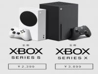 2399元起!XSX/S国行官宣:6月10日正式发售