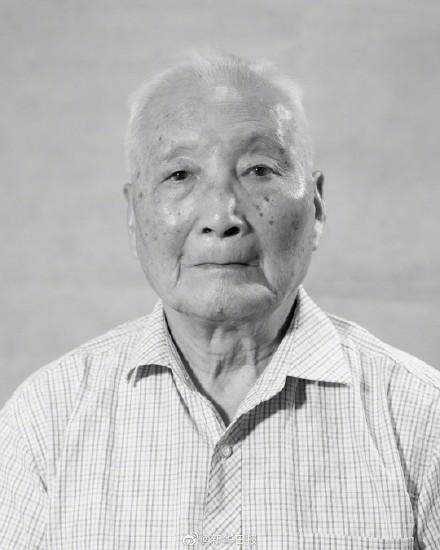 南京大屠杀幸存者马继武去世 登记在册南京大屠杀幸存者仅剩65位