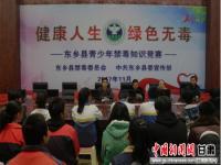 第一届全国青少年禁毒知识竞赛于( )年举办。