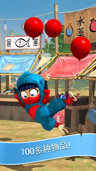 Clumsy Ninja软件截图2