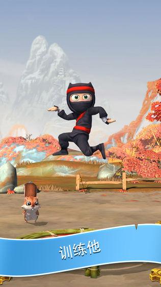 Clumsy Ninja软件截图1