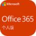 office软件排行