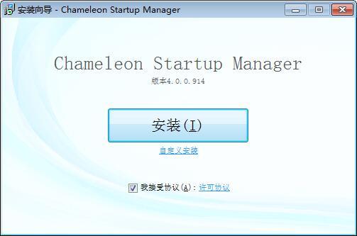 Chameleon Folder下载