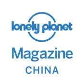 《孤独星球》杂志_中�