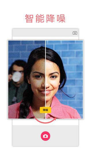 Microsoft Selfie (微软自拍)软件截图1